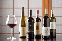 和食に合うワインをセレクトしています。