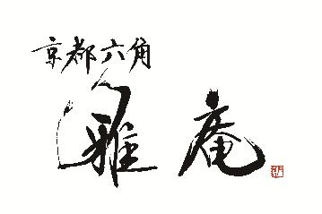 しゃぶしゃぶ・すき焼き食べ放題 雅庵 三宮店 image