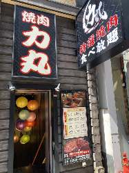 東梅田駅7番出口より徒歩3分!お初天神の向いにございます。