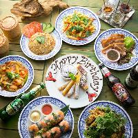 【コース】 大人数での宴会にも◎皆様でシェアできる料理を堪能