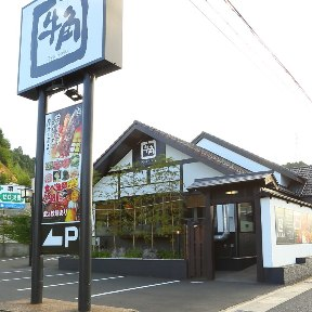 牛角 東舞鶴店