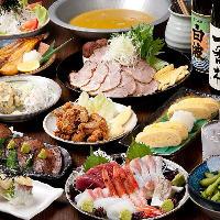 【ご宴会に】 大満足のコース料理と、広々使える個室を完備!