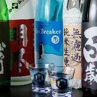【日本酒が美味い】 全16種!希少な銘酒もすべて440円(税抜)