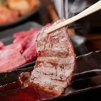 【厳選黒毛和牛肉】 A4ランク以上のお肉をお手頃価格で堪能!
