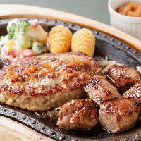 【こだわりのお肉】 ミディアムレアで焼き上げる赤身ステーキ♪