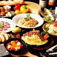 料理6品+飲み放題付で3500円〜 コスパ抜群のコースメニュー♪