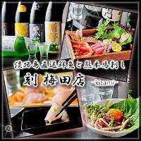 美味しい馬刺しと天然魚お造りにはやっぱり日本酒です!500円〜