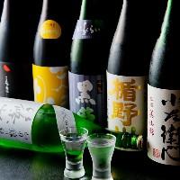 大盛況につき日本酒種類増加!