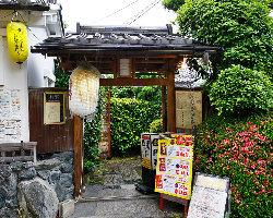 京都・百万遍 京大すぐ! 隠れ家的な雰囲気の古民家居酒屋です