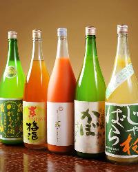 女性のお客様に人気の果実酒・日本酒も色々揃えています☆