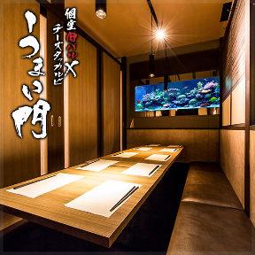蟹と海鮮 うまい門 梅田店