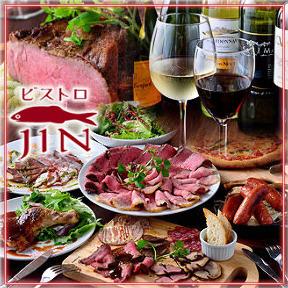 ワイン食堂 ビストロJIN