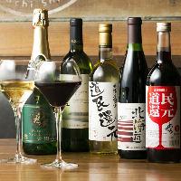 おたるナイアガラスパークリングなど北海道のワインをご用意