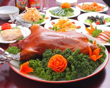 北京飯店 本町店