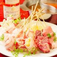 産地直送の新鮮野菜を使った串料理をご堪能ださい。