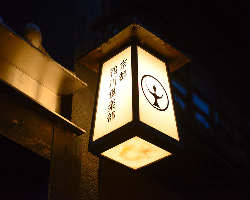 京の町にひっそりと佇む数寄屋造りの町屋