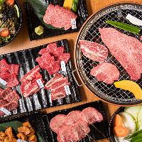 【精肉店直営の焼肉】 上質な黒毛和牛をリーズナブルにお届け♪
