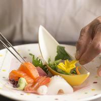 素材本来の旨みを生かしながら 料理人が腕によりをかけて調理