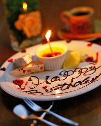 誕生日・記念日のサプライズにメッセージ付きプレートをご用意