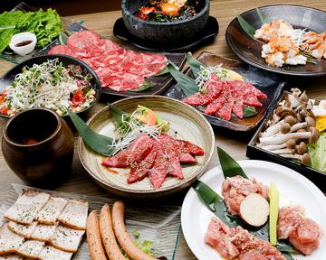 焼肉DINING 柊家