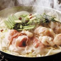 和牛とろてっちゃん極上もつ鍋! 絶品のコクあるスープ!!