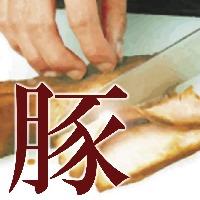食べ放題コース! 豚と野菜でスタミナ満点!