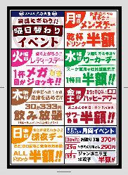 三宮誕生日・記念日特典♪ 特製ホールケーキ&主役コース無料!