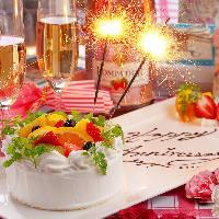 ◆誕生日・記念日◆ サプライズに♪ホールケーキプレゼント♪