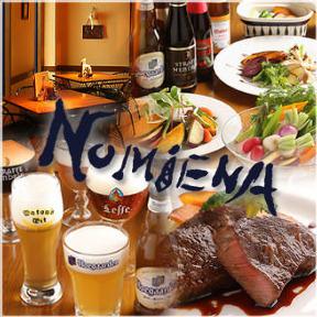 NOMIENA〜ノミーナ〜
