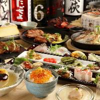 お料理のみコース1,500円~ご用意!お好みの日本酒とどうぞ。