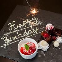 記念日や誕生日には、サプライズケーキをご用意できます♪