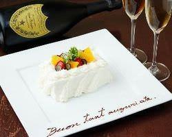 【記念日・誕生日】 思い出を刻む夜にケーキでお祝い