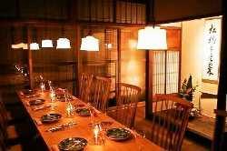 京町家の中に広がるダイニング ご予約にて完全個室をご用意