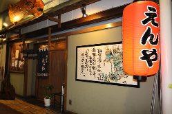 八尾2号店目になります。近鉄大阪線近鉄八尾駅徒歩1分!