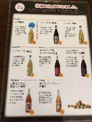 中野酒造の紀州梅酒8種類やフレーバー梅酒等多数取り扱いあり♪