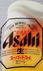 ☆280円!☆280円! ☆生ビールが終日!280円でっせぇ〜〜〜!