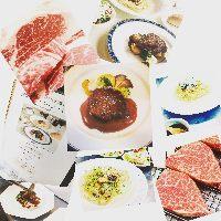 淡路牛フィレ肉コースは当店一番人気のコース ヾ(@⌒ー⌒@)ノ