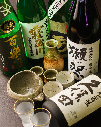 【地酒】 利酒師が厳選!料理を引き立てるお酒、揃えています
