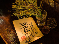 小値賀(おぢか)から届く、縁起のよい「松」。産地との信頼の証