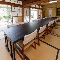 ◆洗練された和空間◆ 晴れの日や各種宴席にも重宝する完全個室