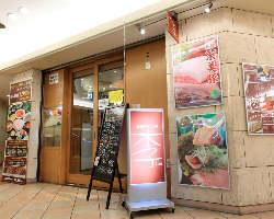 あべのルシアス地下1階のサムギョプサル専門店