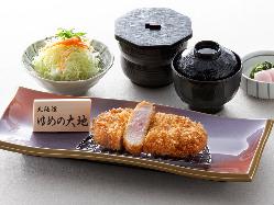 北海道産四元豚ゆめの大地ロースとんかつ膳