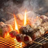 【本格炭火焼】 鮮度抜群の素材を、備長炭でじっくり香ばしく