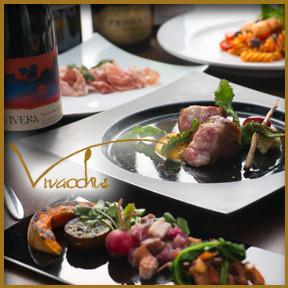 イタリアンレストラン Vivacchus〜ヴィヴァッカス〜