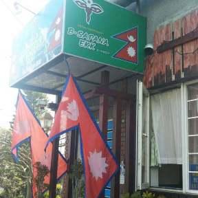 ネパール料理 B・Sapana Ekk(ビサパナエック)
