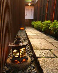 京町屋の路地奥にあるBANSAN (ばんさん)京色