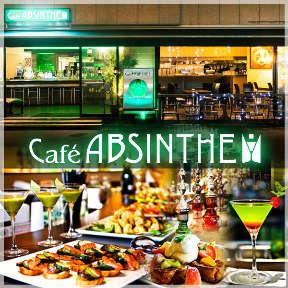 Cafe ABSINTHE
