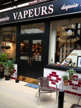 Brasserie VAPEURS 三条新町