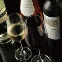 【ワイン】 料理と合うワインを種類豊富に取り揃えております。
