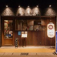 駅近で便利!JR草津駅 東口より徒歩3分。駅前「旧中山道」沿い